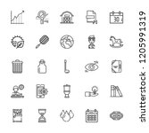 collection of 25 pictogram... | Shutterstock .eps vector #1205991319