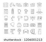 household appliance linear... | Shutterstock .eps vector #1206001213