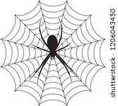 spider on his web | Shutterstock .eps vector #1206043450