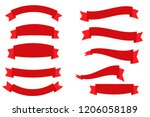 flat vector ribbons banners... | Shutterstock .eps vector #1206058189
