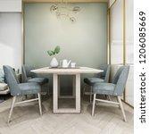 3d rendering  dining set in...   Shutterstock . vector #1206085669
