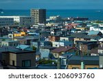 township of sapporo city... | Shutterstock . vector #1206093760