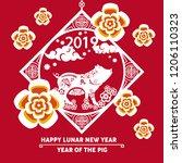 lunar new year | Shutterstock . vector #1206110323