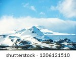 beautiful views of the snow... | Shutterstock . vector #1206121510