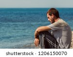 badly dressed man sitting in... | Shutterstock . vector #1206150070