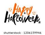 hand drawn happy halloween... | Shutterstock .eps vector #1206159946