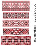 set of seamless embroidered... | Shutterstock .eps vector #1206177700