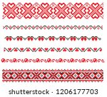 set of seamless embroidered... | Shutterstock .eps vector #1206177703