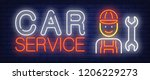 Car Service Neon Text With...