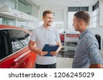 picture of customer and seller... | Shutterstock . vector #1206245029