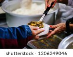 donate food to hungry people ... | Shutterstock . vector #1206249046