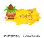 innovative header  banner or... | Shutterstock .eps vector #1206268189