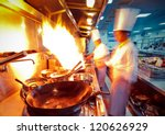 motion chefs of a restaurant... | Shutterstock . vector #120626929