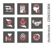 vector internet icons for sites ... | Shutterstock .eps vector #1206311806
