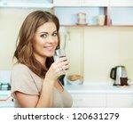 portrait of happy  young woman... | Shutterstock . vector #120631279