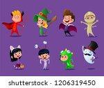 set of cute cartoon children in ... | Shutterstock .eps vector #1206319450