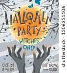 halloween party poster with... | Shutterstock .eps vector #1206351106