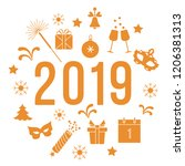 new year symbols. gifts ... | Shutterstock .eps vector #1206381313