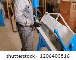 production of ventilation and...   Shutterstock . vector #1206403516