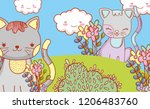 cute cats with kawaii clouds... | Shutterstock .eps vector #1206483760