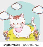 cute cat with clouds and... | Shutterstock .eps vector #1206483763