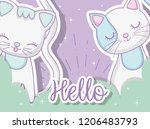 cute cats animals in the clouds ... | Shutterstock .eps vector #1206483793