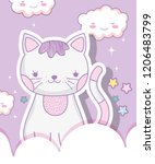 cute cat animal with kawaii... | Shutterstock .eps vector #1206483799