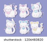 set cute cats animals with... | Shutterstock .eps vector #1206483820
