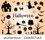 set of silhouettes for...   Shutterstock .eps vector #1206507163