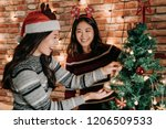 merry xmas and happy new year... | Shutterstock . vector #1206509533