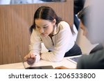 apprentice intern teenage woman ... | Shutterstock . vector #1206533800