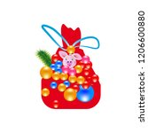 christmas tree decor | Shutterstock .eps vector #1206600880