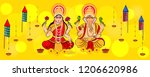 vector illustration of creative ... | Shutterstock .eps vector #1206620986