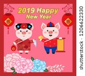 chinese new year 2019 design... | Shutterstock .eps vector #1206622330