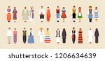 national costumes of turkey ... | Shutterstock .eps vector #1206634639