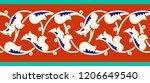 floral border for your design.... | Shutterstock .eps vector #1206649540