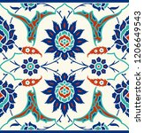 floral border for your design....   Shutterstock .eps vector #1206649543
