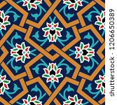 arabic floral seamless pattern. ... | Shutterstock .eps vector #1206650389