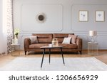 wooden table on carpet in front ... | Shutterstock . vector #1206656929