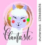 llamaste   funny poster or...   Shutterstock .eps vector #1206668656