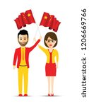 china flag waving man and woman | Shutterstock .eps vector #1206669766