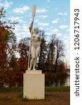 st. petersburg  russia  10.17... | Shutterstock . vector #1206717943