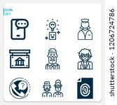 simple set of  9 outline icons...   Shutterstock .eps vector #1206724786