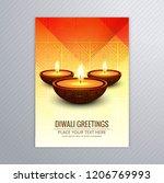 decorative diwali greeting card ... | Shutterstock .eps vector #1206769993