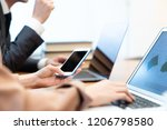 business and technology concept. | Shutterstock . vector #1206798580