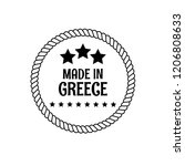 made in greece badge. vintage... | Shutterstock .eps vector #1206808633