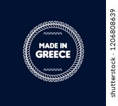 made in greece badge. vintage... | Shutterstock .eps vector #1206808639