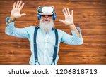 mature trendy man having fun... | Shutterstock . vector #1206818713