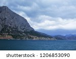 sea and mountain | Shutterstock . vector #1206853090