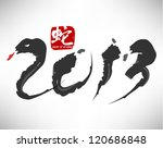 2013 chinese new year vector...